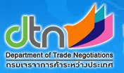 Department of Trade Negotiations (กรมเจรจาการค้าระหว่างประเทศ)