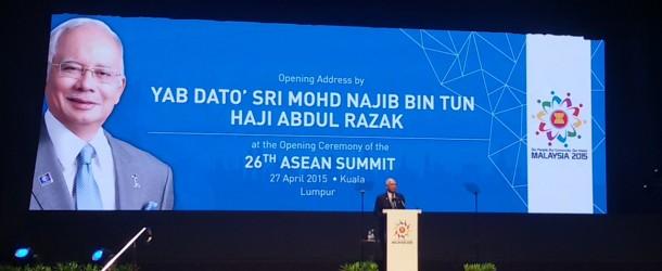 ปิดประชุมสุดยอดผู้นำอาเซียนครั้งที่ 26 ที่มาเลเซีย ลงนามความร่วมมือ 3 ฉบับสำคัญ