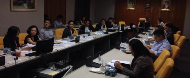 "TRF-ASEAN Research Forum ครั้งที่ 4 เรื่อง ""การวิจัยเศรษฐกิจประเทศ CLMV"""