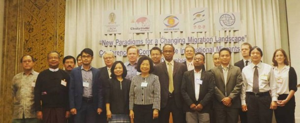 "TRF-ASEAN Public Forum ครั้งที่ 3 ""Managing Low-Skilled Labor Migration in the ASEAN Community"""