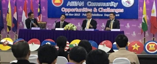 """เข้าร่วมสัมมนาสื่อมวลชน """"อาเซียนประชาคมแห่งโอกาสและความท้าทาย"""""""