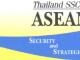 SSC ASEAN Focus Vol.7/59 อิทธิพลของจีนใน สปป. ลาว
