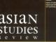 บทความวิชาการเกี่ยวกับอาเซียนจากวารสาร Asian Studies Review (2011-2016)