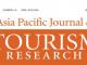 บทความเกี่ยวกับอาเซียนจากวารสาร Asia Pacific Journal of Tourism Research (2010-2016)