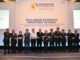 การประชุมรัฐมนตรีเศรษฐกิจอาเซียนอย่างไม่เป็นทางการ ครั้งที่ 23