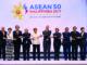 การประชุมสุดยอดอาเซียนครั้งที่ 30 ณ กรุงมะนิลา ฟิลิปปินส์