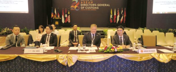 สรุปผลการประชุมอธิบดีศุลกากรอาเซียนครั้งที่ 26 ณ ประเทศอินโดนีเซีย