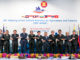 ผลการประชุมรัฐมนตรีอาเซียนด้านการเกษตรและป่าไม้ ครั้งที่ 39