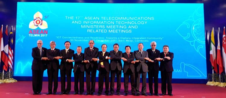 ผลการประชุมระดับรัฐมนตรีอาเซียนด้านโทรคมนาคมและเทคโนโลยีสารสนเทศ ครั้งที่ 17 (17th TELMIN)
